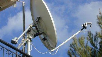 Çanak Anten Uydu Servisi